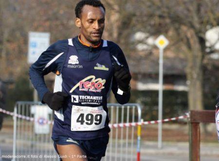 """Omar Mohamed Hussein vince la 15a edizione Maratonina """"Città di Castel Maggiore"""""""